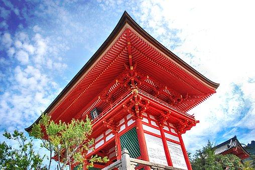 Kyoto, Japan, Japanese, Landmark, Travel, Asia, Temple