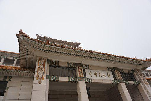 Building, National Art Museum Of China, Art Gallery