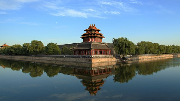 Beijing, The National Palace Museum, Turret, Moat