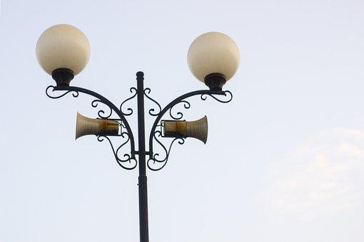 Lantern, Station, Motion, Stop, Lights