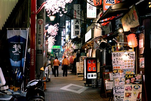 Tokyo, City, Lights, Urban, Capital, Urban Landscape