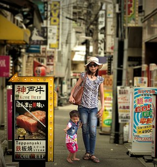 Japan, Tour, Holiday