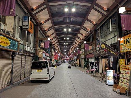 Japan, Nagoya, Shop