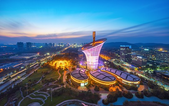 Wuhan Science And Technology The Future City, Hubei