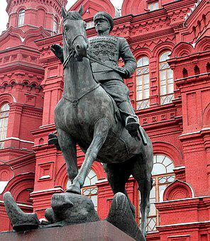 Moscow, The Capital Of Russia, Manezhnaya Square