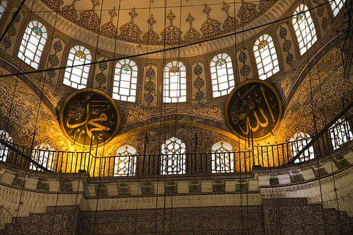 Architecture, Old, Travel, Indoors, God, Allah