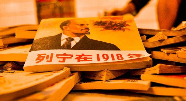 Lenin, Communist, Chinese, Books, Book Pile, Soviet