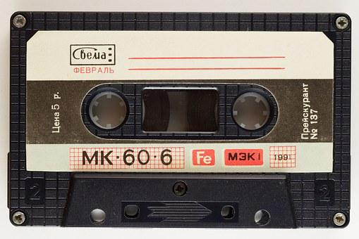 Music, Cassette, Audio, Magnetic Foil, Magnetic Tape