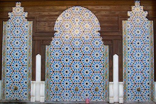 Mosque, New Mosque, Granada, Culture, Arabic, Islam