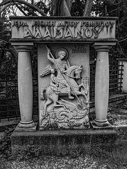 Sculpture, St, George, Art, Statue, Stone, Monastery