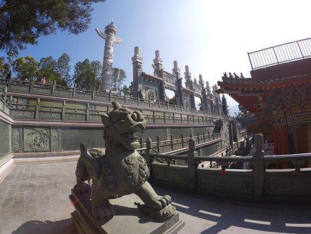 Sun Moon Lake, Wen Temple Au, Yan Chandra Suriya Lake