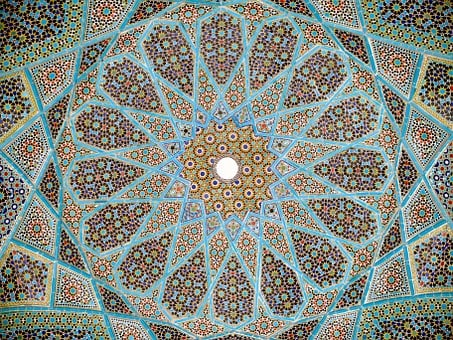 Persian, Art, Tradiotional, Islamic, Paisley, Culture