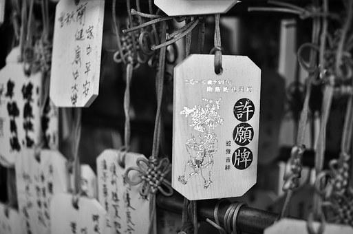Tag, Street, People, Text, Box, Wedding, Lock, Store