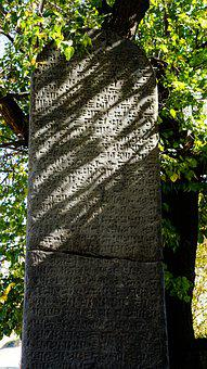 Cuneiform, Script, Ancient, Archeology, Asia, Column