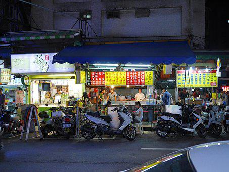 Taiwan, Taipei, Travel, Life On The Streets, Cafe