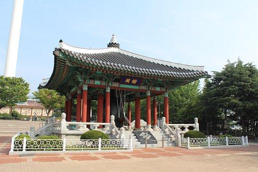 Busan, Species, Pusan Civil Servant, Yongdusan
