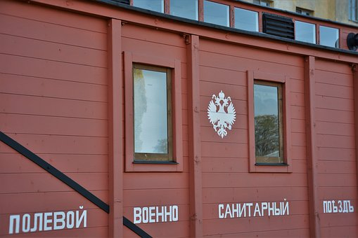 Shadows Of Memory, Wagon, Red, Russian Inscription