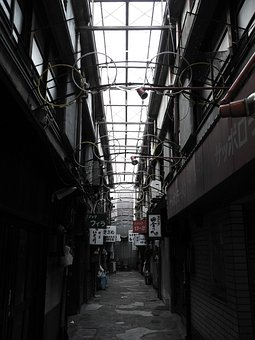 Yanagase, Shop, Street, Gifu, Pub, Alleyway, Alley