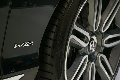 Bentley, Car, Logo, Automobile, Auto, Vehicle, Luxury