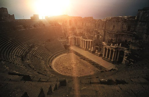 Roman Theatre, Bosra, Syria, Amphitheater, Rondelle