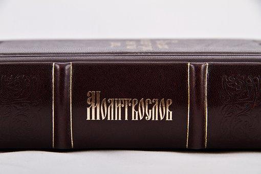 Book, Reading, Orthodoxy, Prayer, Religion, Church