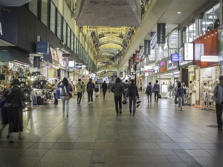 Kobe, Japan, Shopping, Arcade, Asian, City, Asia