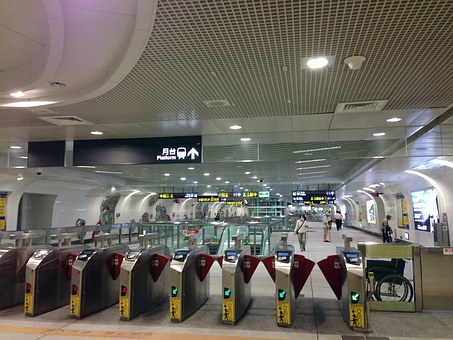 Taiwan, Taipei, Mrt, The Station Exit