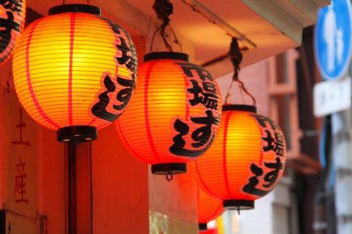 Lantern, Orange, Bright, Beautiful, Food, Restaurant