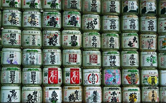 Meiji Jingu Shrine, Dedication, Sake, Liquor