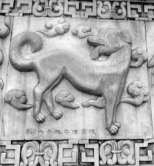 Dog, Chinese Horoscope, Symbols, Animals, Stonework