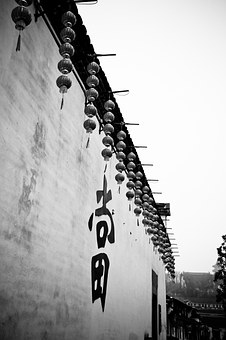 Pawnshop, Lantern, Shaoxing, The Ancient Town, House
