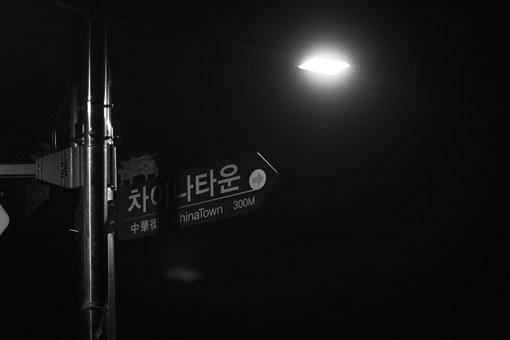 Signpost, Night View, Lights, Black And White
