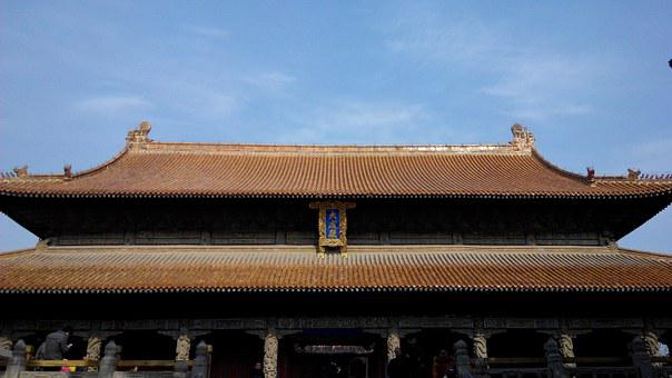 Qufu China Three-hole, Palace, Sunny Days