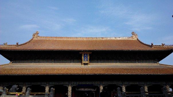 Qufu China Three-hole, Palace, Sunny Days