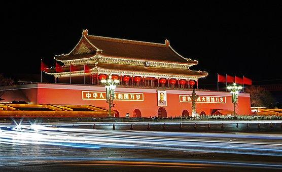 Ancient, Architecture, Beijing, Building, Castle, City