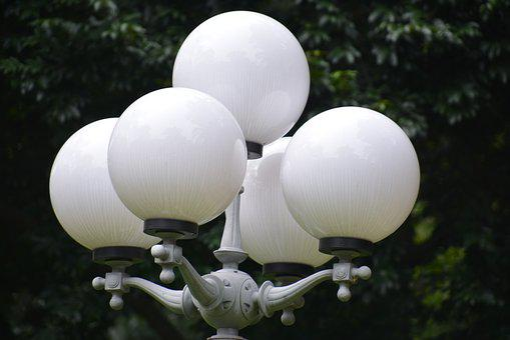 Floor Lamp, Park, Viet Nam