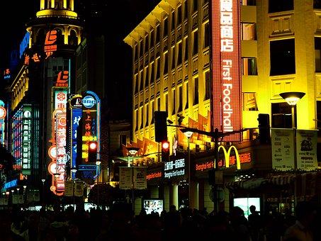 People's Republic Of China, Shanghai, Xintiandi