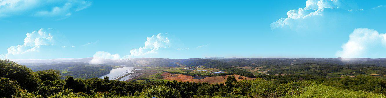Landscape, Yeoncheon, Republic Of Korea