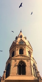 Government College Lahore, Gcu