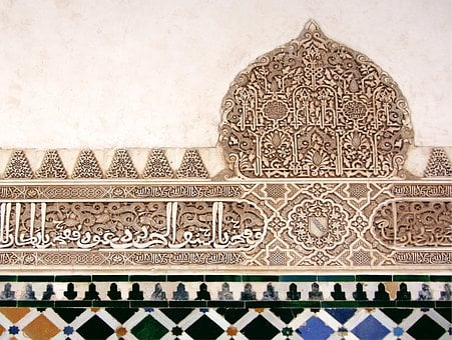 Alhambra, Patio, Granada, Spain, Andalusia