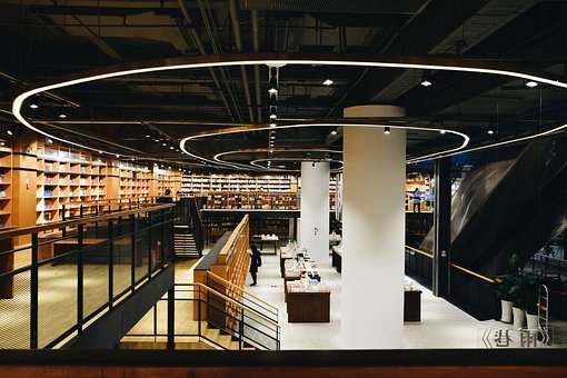 Hangzhou, Bookstore, The Angel, Library, Books