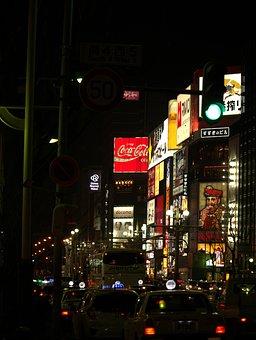 Street, Landscape, Japan, Night View, Lighting