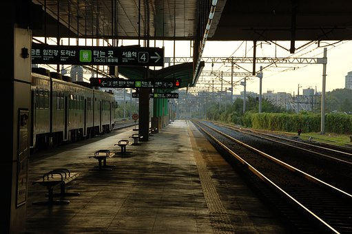 Train, Railway, Train Station, Travel, Landscape
