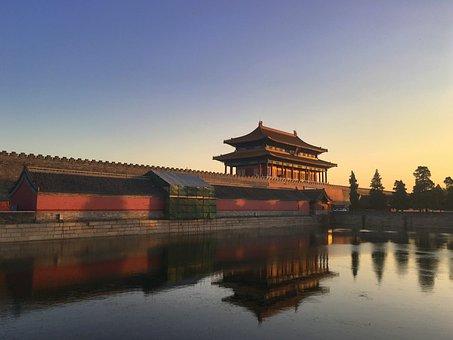 The National Palace Museum, Twilight, Reflection