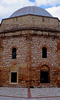κουρσούμ Mosque, Trikala, Symmetry, Islam, Religion