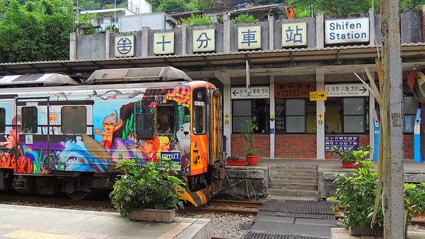 Taipei, Rail, Train, Taiwan, Railway, Railroad, Scene