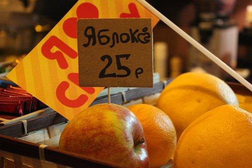 Price-list, Apple, Orange, Yummy, Sweets, Food, Tasty