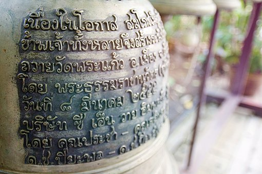 Chiang Rai, Thailand, Temple, Bell, Font, Close, Asia