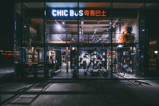 Stores, Geek Bus, Futuristic