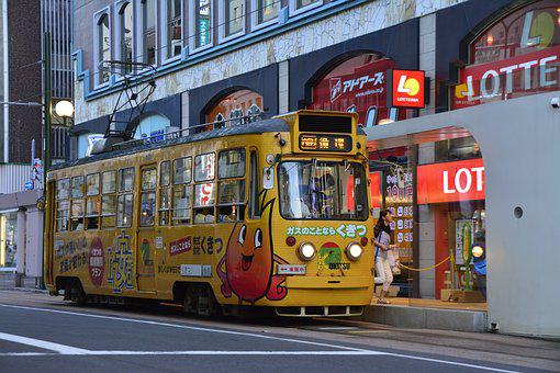 Japan, Tram, Travel, Car, Train, Station, City